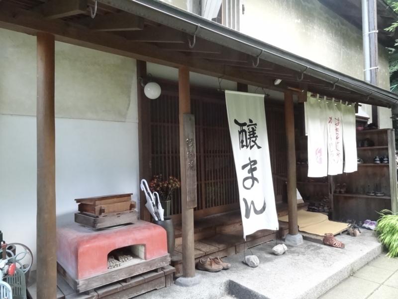 腰掛庵(天童市)