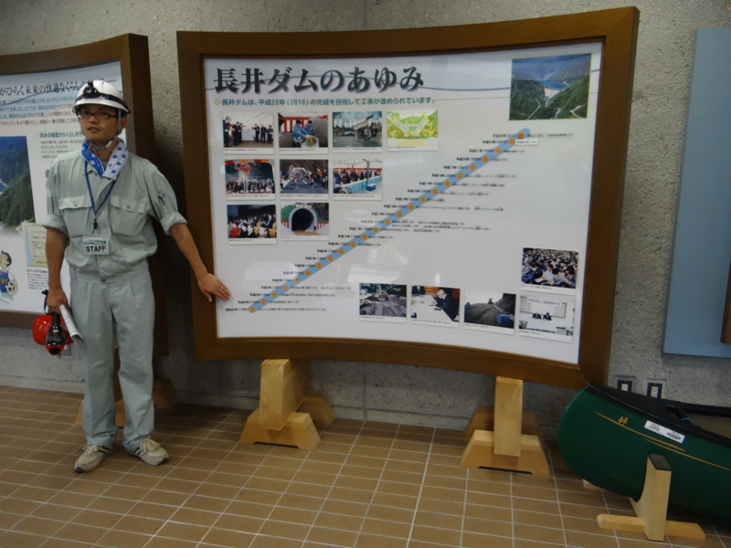 長井ダム見学会(長井市)