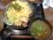 もちもちの木 仙台店 つけ麺(名取市)