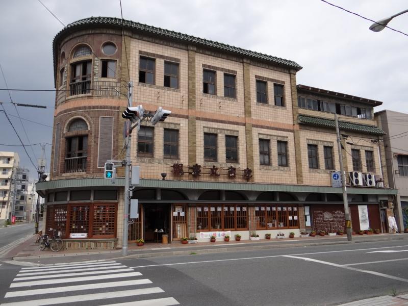 旧観慶丸陶器店(石巻市)