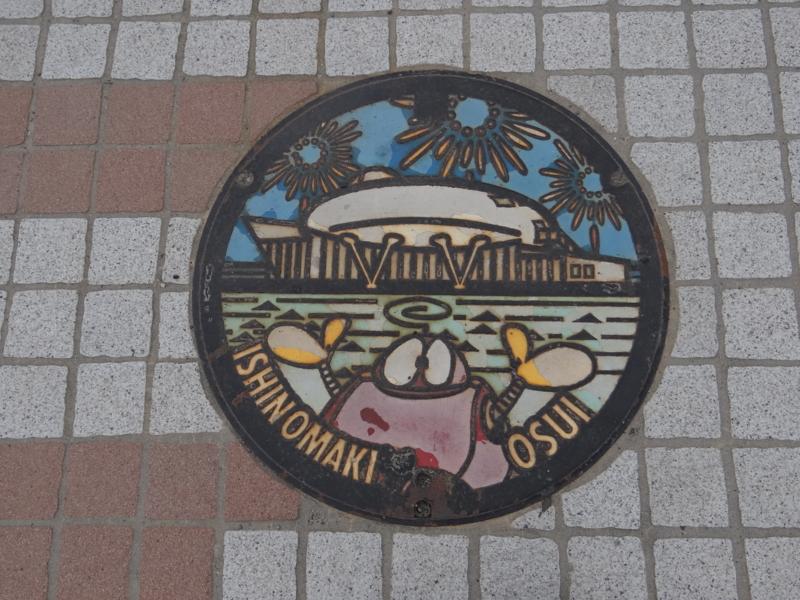 ロボコンのマンホール(石巻市)