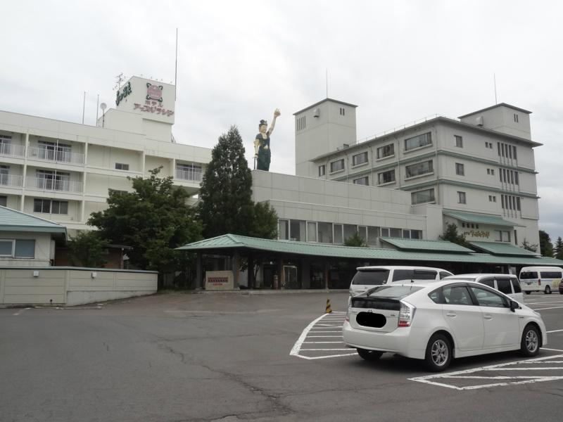 ホテルアップルランド(平川市)