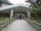 白神山地ビジターセンター(西目屋村)