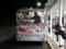 トロリーバス(大町市)