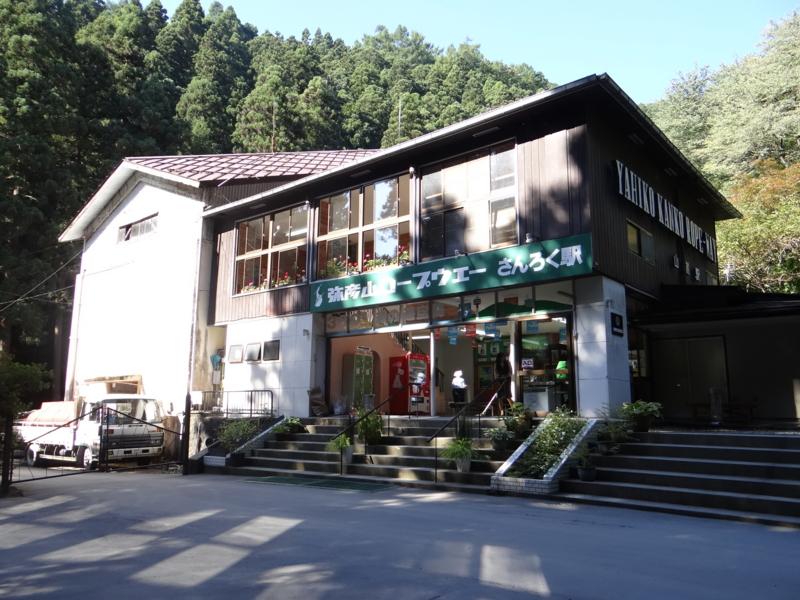 弥彦山ロープウェイ 山麓駅(弥彦村)