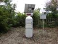 放射線測定器(福島市)