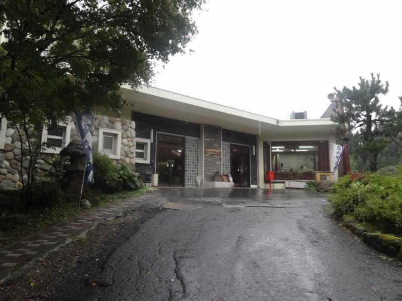 なかやま山荘(大崎市)