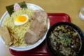 今田商店 つけ麺 豚骨マー油(新庄市)