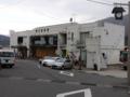 鳴子温泉駅(大崎市)