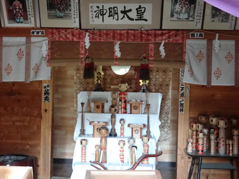 皇太明神神社(大崎市)