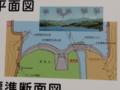 大倉ダム 案内図(仙台市)