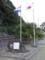 デ・レイケ記念碑(美馬市)