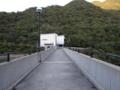 宮川内ダム(阿波市)