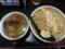 つけ麺屋 ちっちょ 牛ホルモンつけ麺(高知市)