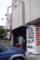 麺屋 とがし(仙台市)
