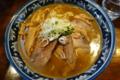 ラーメン みなもと屋 煮干チャーシューメン(仙台市)