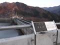 草木ダム(みどり市)