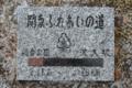 草木湖展望台(みどり市)