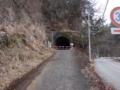 琴平隧道(みどり市)
