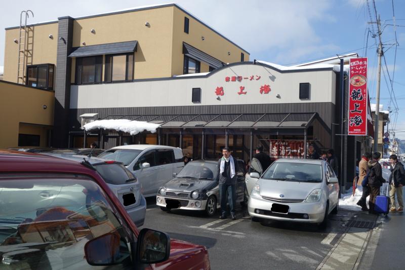 龍上海 赤湯本店(南陽市)