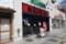 麺屋とがし 龍冴(仙台市)