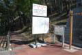 高津戸峡遊歩道(みどり市)
