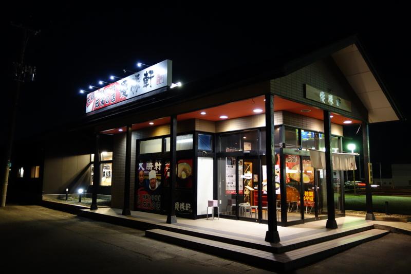 優勝軒 天童店(天童市)