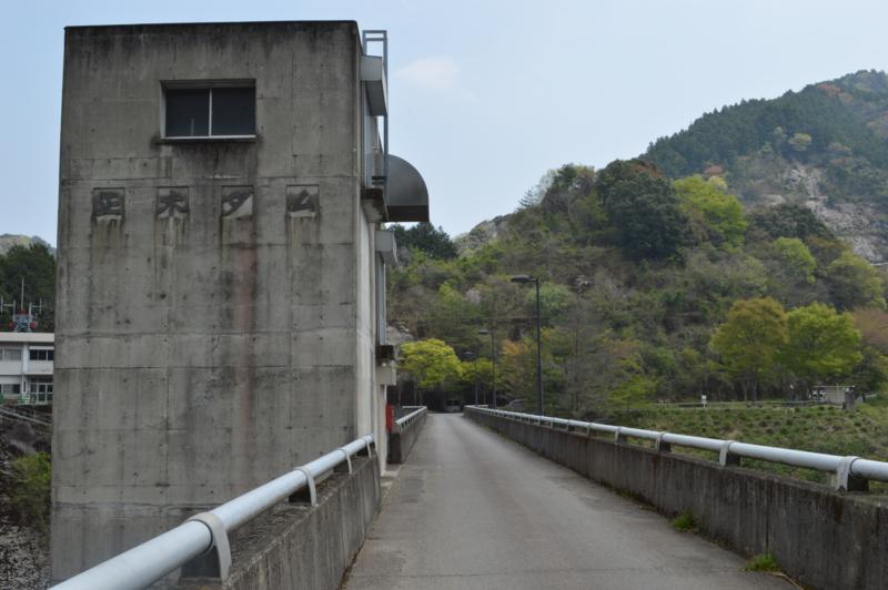 正木ダム(上勝町)