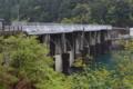 津賀ダム(四万十町)