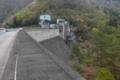 大野ダム(南丹市)
