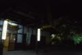 湯野上温泉駅(下郷町)