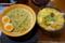 麺屋 むげん 赤辛味噌つけ麺(市原市)