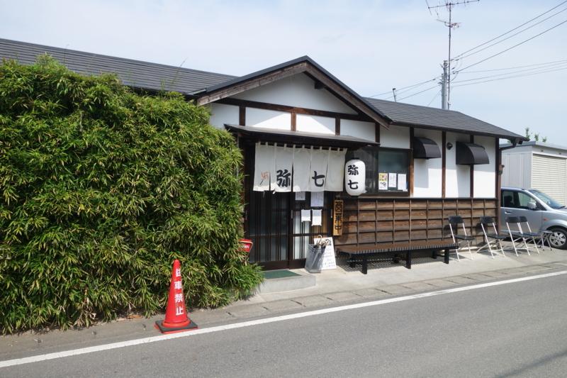 つけ麺 弥七(館林市)