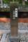 空気神社(朝日町)