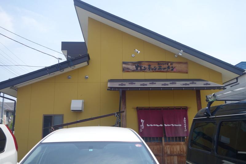 ケンチャンラーメン 山形店(山形市)