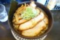 拉麺二段 肉そば(長井市)