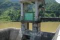 布施川ダム(黒部市)