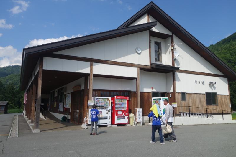 湯ったり館(西川町)