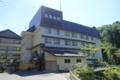 高繁旅館(西和賀町)