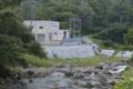 柳淵発電所(大蔵村)