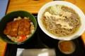 一寸亭 本店 肉そば+ソースカツ丼(河北町)