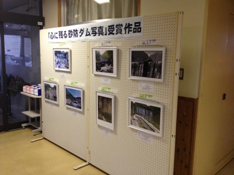 心に残る砂防ダム写真 表彰式(新圧市)