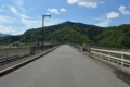 大谷ダム(三条市)