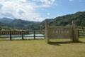 ひめさゆり湖(三条市)