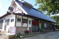 麺屋 葵(南陽市)