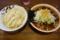 くをん 野菜つけめん(福島市)