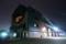 真岡駅(真岡市)