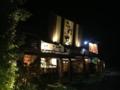 らーめん みそ丸(長野市)