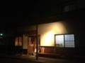 麺武者(新庄市)