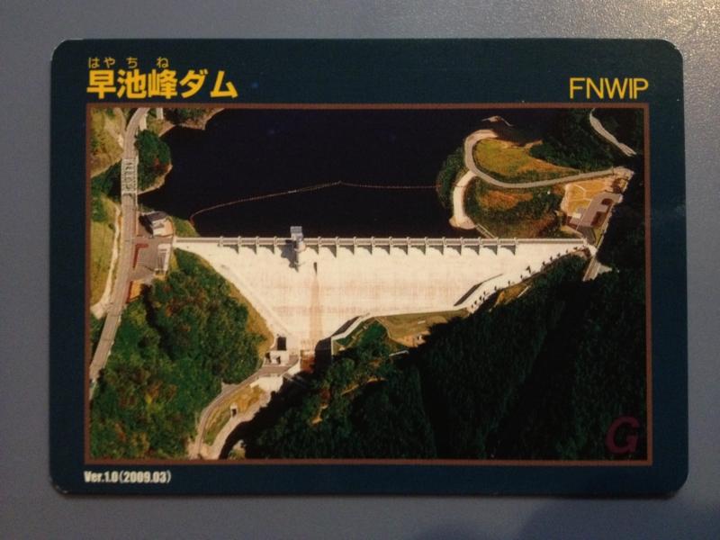 早池峰ダム(花巻市)